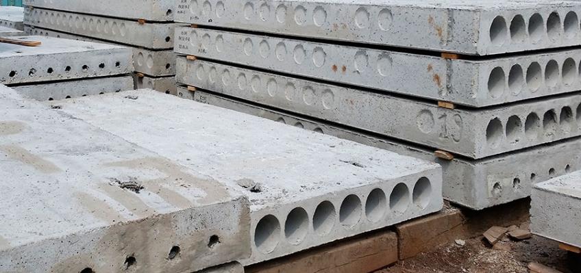 Новосибирск плиты перекрытия купить железобетонные изделия заводы москвы